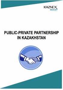 PUBLIC-PRIVATE PARTNERSHIP IN KAZAKHSTAN-min