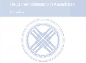 Deutscher Mittelstand in Kasachstan