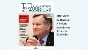 Kazlogistics wichtigste Branchenzeitschrift Kasachstans