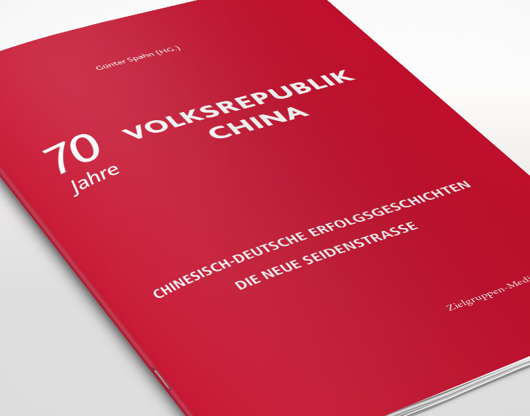Eine Chinesisch-Deutsche Erfolgsgeschichte: Die neue Seidenstrasse