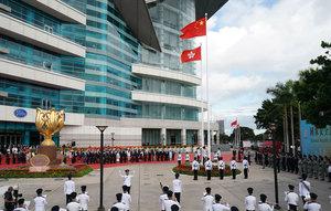 Newsletter der Chinesischen Botschaft Sonderausgabe Hongkong