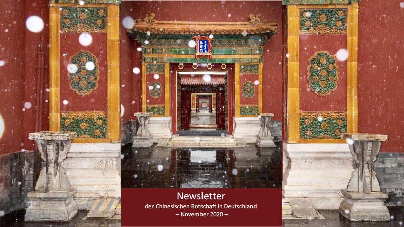 Newsletter-der-Chinesischen-Botschaft-in-Berlin